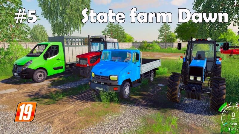 Farming Simulator 2019 Совхоз Рассвет Посевная уборка кукурузы 5