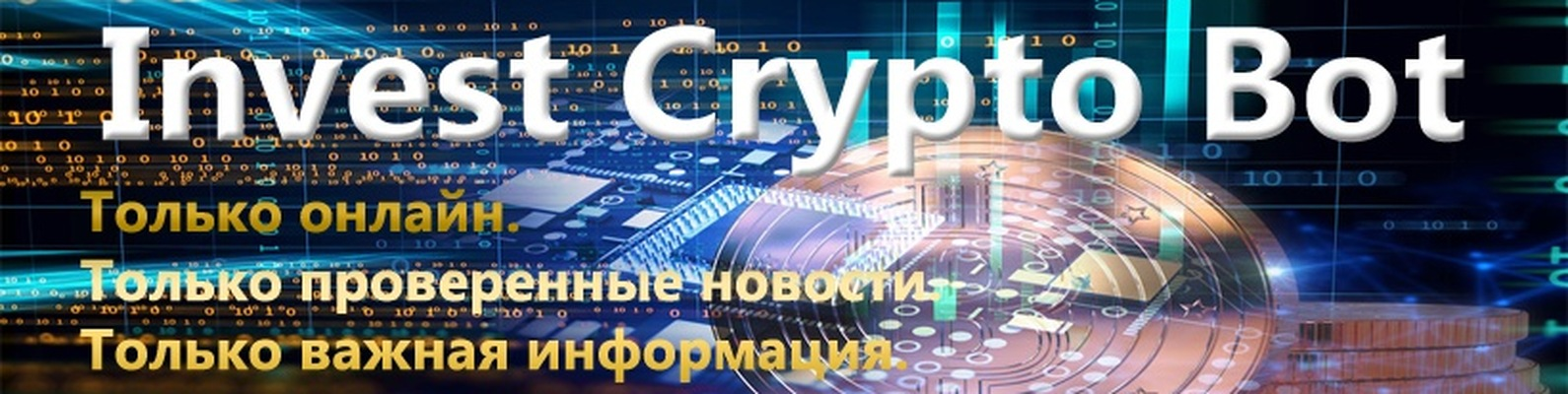 Cum să tranzacționați acțiuni bitcoin
