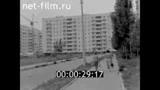 1977г. Волгоград. Спартановка