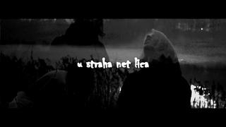 [FREE] PHARAOH + WHITE PUNK + COLDSIEMENS type beat - у страха нет лица (Prod. by PTSA + .BLIND)