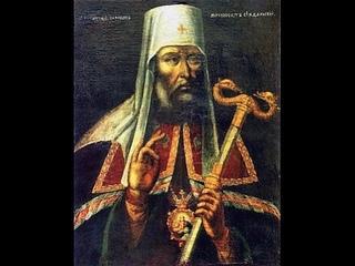 Илларион митрополит Суздальский, святитель