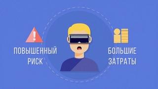 ЦИФРОВЫЕ ТЕХНОЛОГИИ В ОБРАЗОВАНИИ — Виртуальная и дополненная реальность