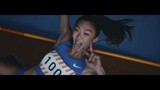 Nike - Further Than Ever