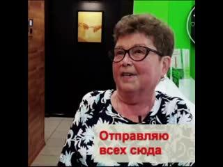 Отзыв о Стоматологии NOVIKOVSKI