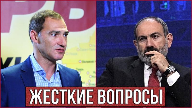 Роман Бабаян задал очень жесткие вопросы Пашиняну