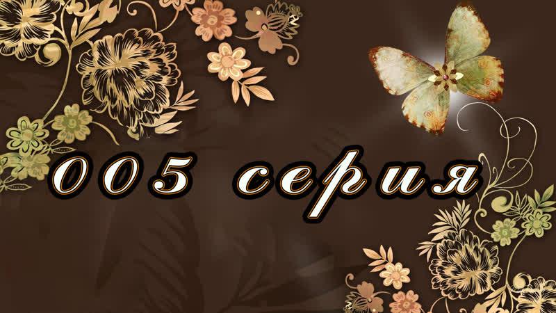 Вдова Бланко 005 серия 2006