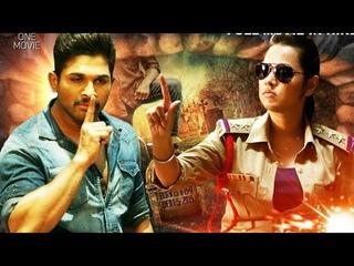Новинка 2020 Сын Отца Аллу Арджун Новый Индийский Кино Боевик 2020
