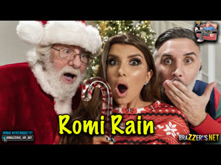 [Brazzers] Romi Rain - Claus Gets To Watch