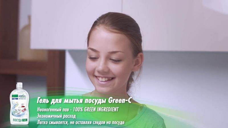 Новая линия средств по уходу за домом GREEN C от Фиторайз