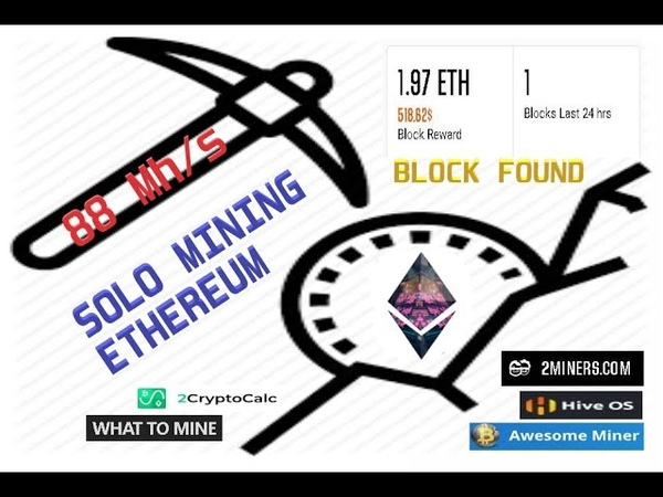WE DID IT SOLO MINING ETHEREUM WITH 4 GPUs 88 Mh s ***NOT RECOMENDED***