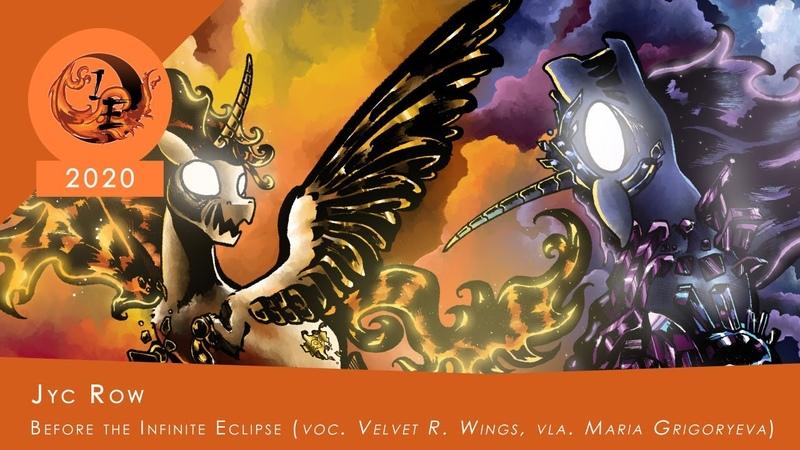 Jyc Row - Before the Infinite Eclipse (voc. Velvet R. Wings, vla. Maria Grigoryeva)