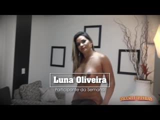A Casa das Brasileirinhas Temporada 58_cena3 (Luna Oliveira)