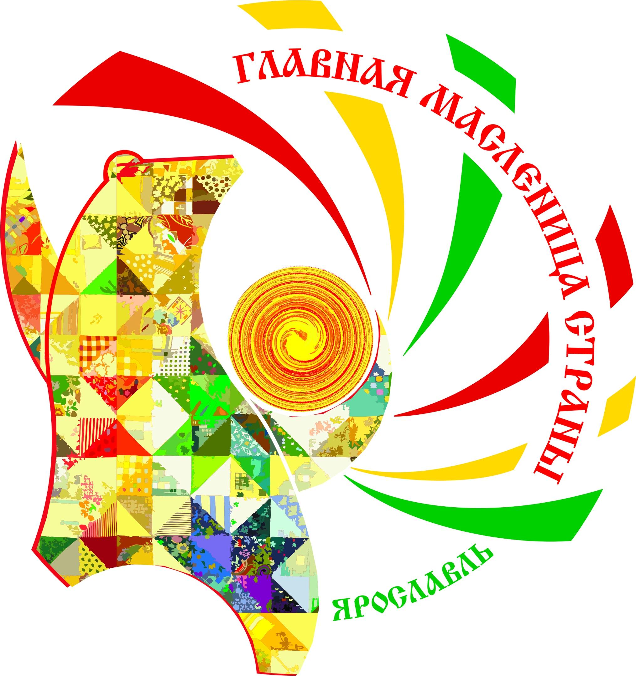 Программа Масленицы в Ярославле 2021