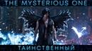 Capcom DMC 5  The mysterious one: V (gmv)