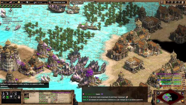 Берберы День 1 20 the queen aoe on Twitch