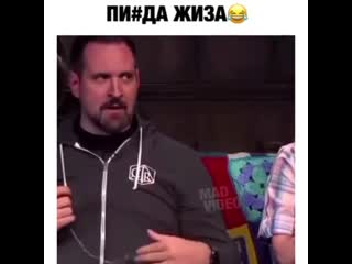 В точку😁