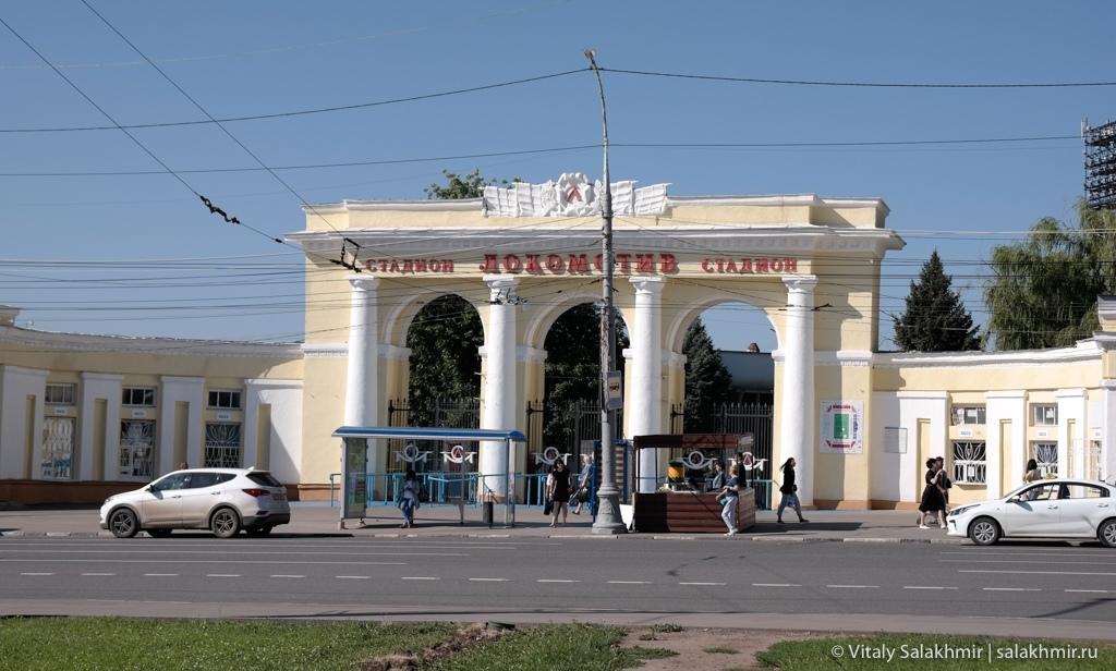 Стадион Локомотив около вокзала