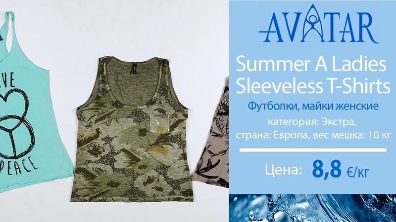 Summer A Ladies Sleeveless T Shirts