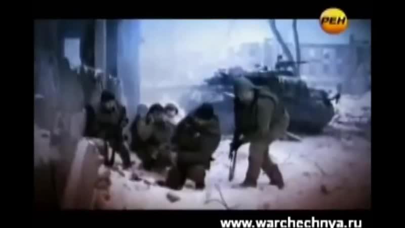 Сгоревшим в пламени Чечни