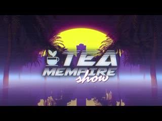 Tea Mempire Show  Episode #2: Открытое письмо к Winstrike, Лузстрик B8