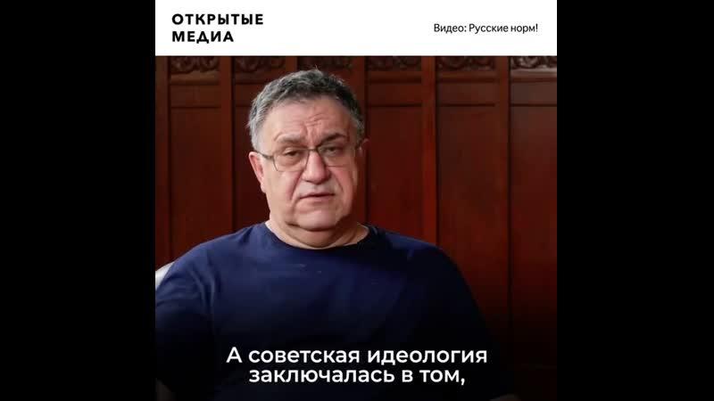 Не конкуренты Голливуду Телепродюсер Акопов о русском кино