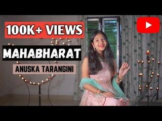 Mahabharat Tittle Cover | Ath Shree Mahabharat Katha | Anushka Tarangini