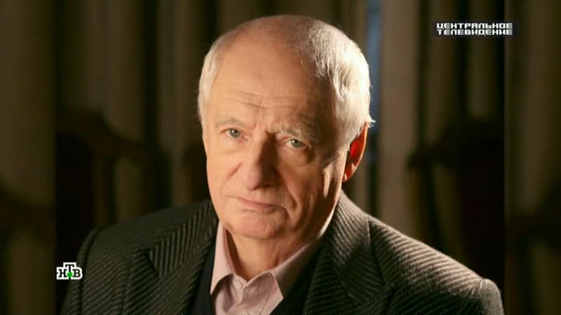 Умер последний из могикан директор Ленкома о смерти Марка Захарова