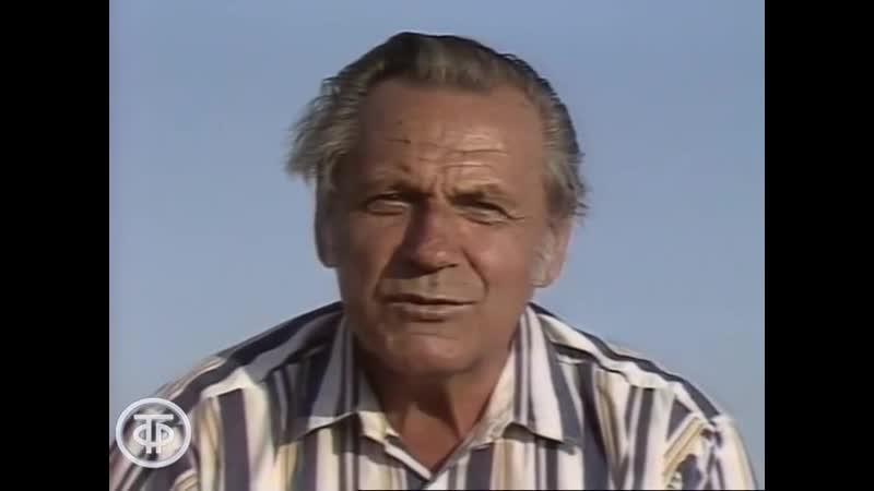Неумывакин об Ауре накоплении биоэнергии Помоги себе сам 1991