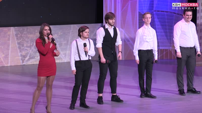 3 богатыря - Музыкальный фристайл (КВН Лига Москвы и Подмосковья 2020. Первая 12 финала)