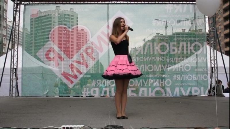 Ульяна Марковская - Уходит лето