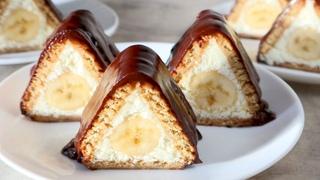🍰 ТВОРОЖНЫЙ ДОМИК с бананом 🍌 ВКУСНЫЙ и ПОЛЕЗНЫЙ десерт!