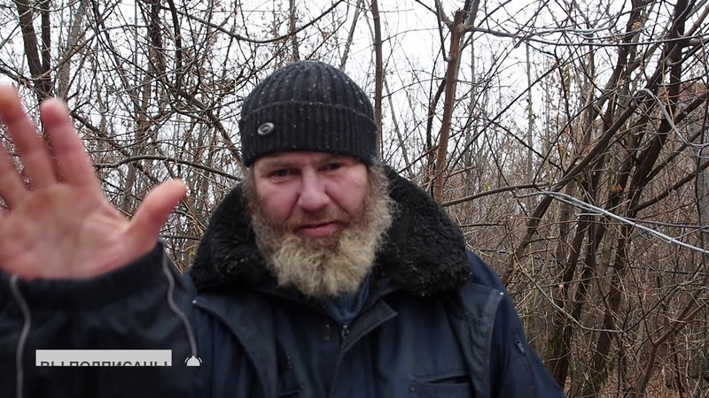 Сможет ли БОМЖ Толя Штопор стать миллионером Пилотный выпуск