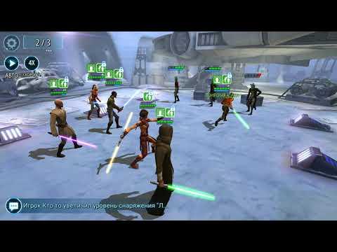 Star Wars Heroes Bastila lider