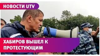 Радий Хабиров встретился с защитниками Куштау и попросил их разойтись