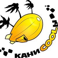 Логотип  Ska-punk группа КаниCOOLы (Каникулы)