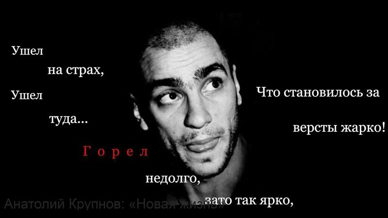 🎶 ➤ Руслан Курик ᛁ ✯ «Горел» ✯ (2020 г.)