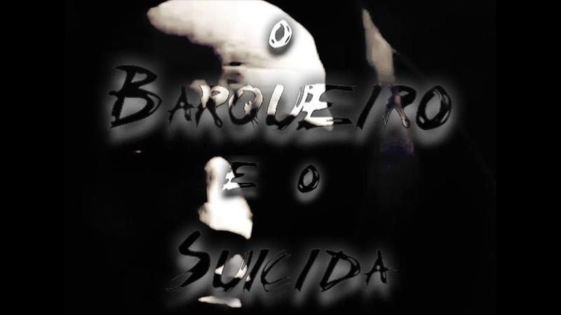 Delinquente O Suicida e o Barqueiro de Hades Lyric Video Part FundoDaMente e Tormento
