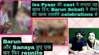 Iss Pyaar Ko की cast ने मिल कर मनाया यह ख़ास दिन; Barun और Sanaya ने किया reunite  special day के लिए