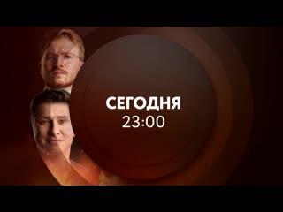 Анонс. Прожарка Поперечного и Батрутдинова 16 и 23 декабря в 23:00 на ТНТ4!