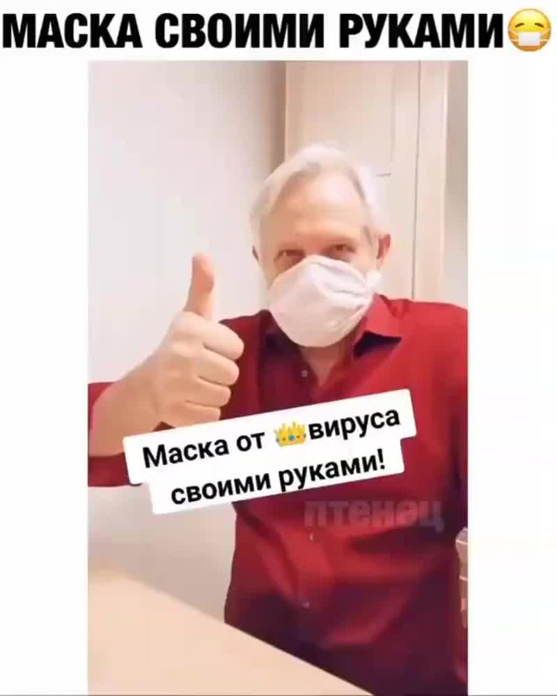 Медицинская маска своими руками