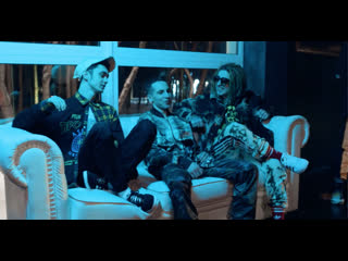 Eskin & CAKEBOY  Японский флажок (Teaser 2)