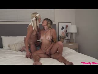 [MyFamilyPies] Jessie Saint, Katie Kush - My Step Cousins Cum For Thanksgiving  порно porno