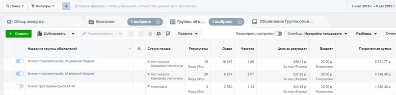 Лиды по 285 рублей на покупку рыбу оптом, изображение №13
