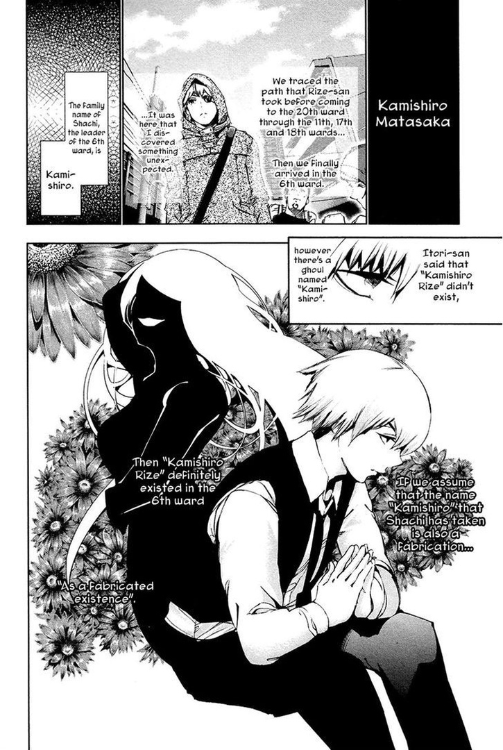 Tokyo Ghoul, Vol.9 Chapter 85 One-Eye, image #6