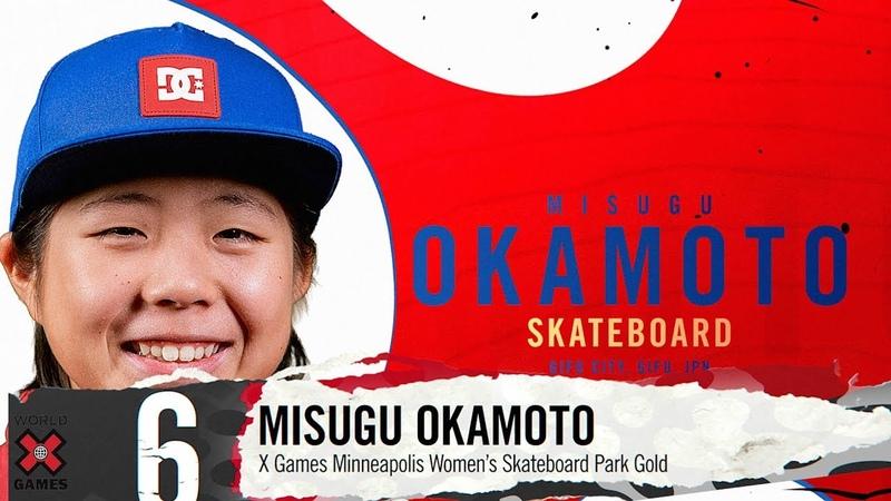 MISUGO OKAMOTO 6   X Games 2019 Top 10 Moments