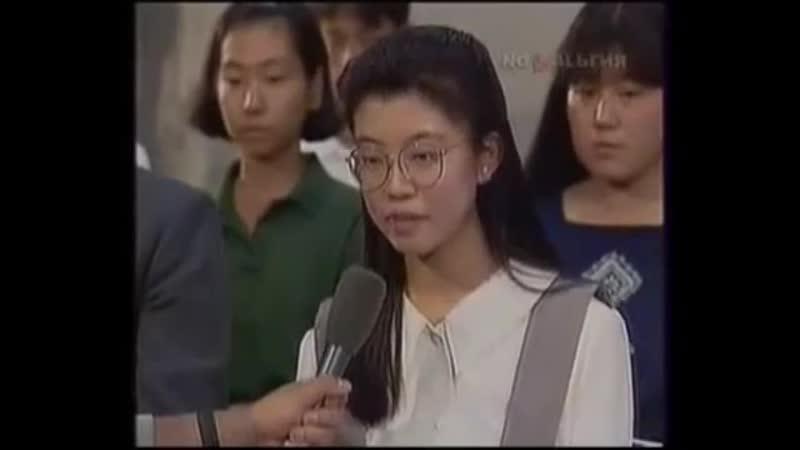 Телемост Россия Япония Б Ельцин беседует с японской девушкой 1992 год