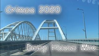 Крым Наш 2020. Музыкальное видео. Deep House Mix. Crimea 2020. Music video