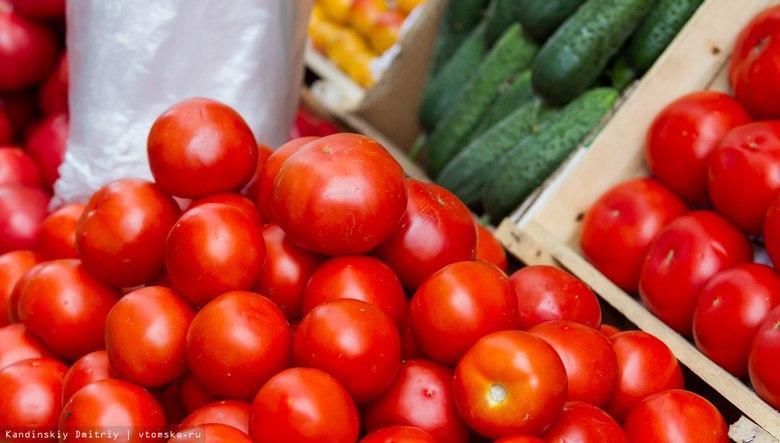 Цены на помидоры, обручальные кольца и прием у стоматолога выросли в Томске в январе