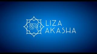 Пробуждение. Просветление. Лиза Акаша. Ответ : Что происходит в мире и как к этому относиться