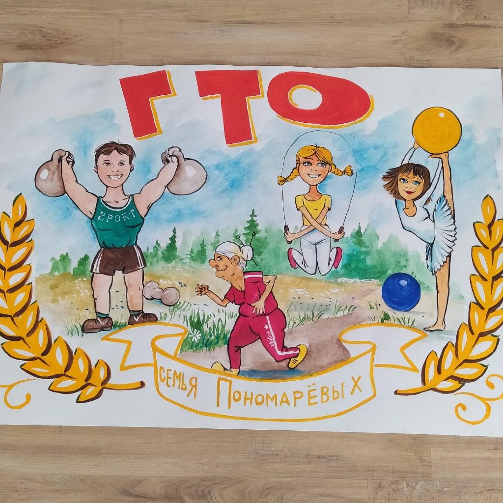 Грязинцы заняли призовые места в областном фестивале ГТО